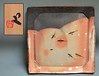Contemporary Pottery plate by Banura Shiro