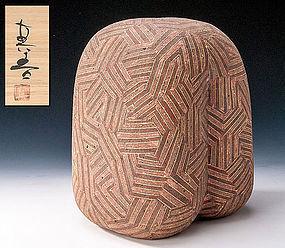 Contemporary Sculptural Zogan Vase by Takeuchi Shingo