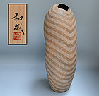 Contemporary Form Zogan Vase by Usui Kazunari