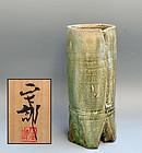 Hayashi Shotaro Bamboo Shaped Pottery Vase