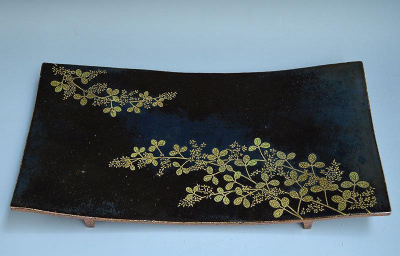 Toban Platter by Nakazato Yoshitaka