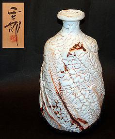 Large Shino Tsubo by Hayashi Shotaro