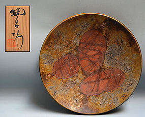 Bizen Platter by Konishi Toko