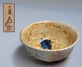 Japanese Pottery Chawan Tea Bowl by Ueda Naokata