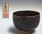 Crystal Glaze Chawan Tea Bowl by Morino Taimei