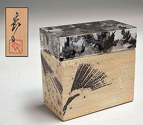 Ceramic and Glass Box by Kondo 
