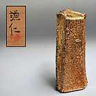 Museum Quality Contemporary Iga Vase, Kishimoto Kennin
