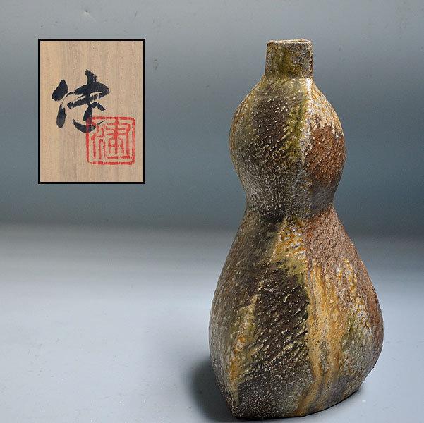 Shizen-Yu Ash Glazed Vase by Matsuzaki Ken