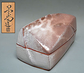Contemporary Tobako Hagi Pottery Box by Kaneta Masanao