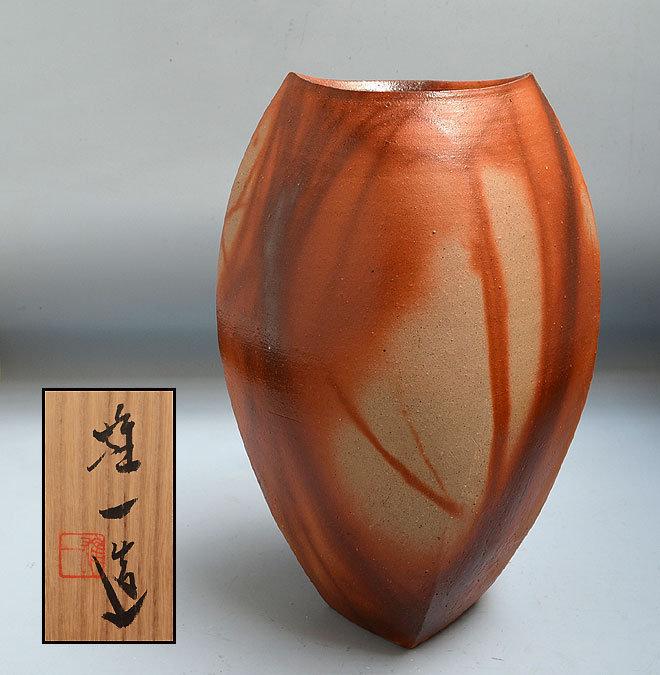 Yamamoto Yuichi Large Contemporary Hidashiki Bizen Vase