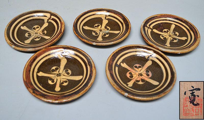 Set 5 Plates by Kawai Kanjiro