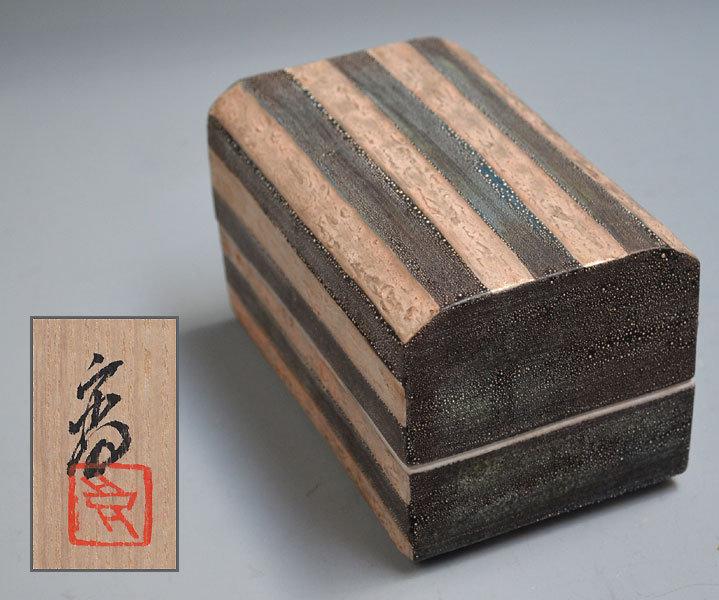 Kondo Takahiro Contemporary Pottery Box, mist series