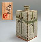 Modern Japanese Mashiko Vase by LNT Shimaoka Tatsuzo