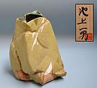 Bitchu Vase by Ikegami Kazuo