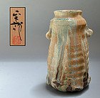 Hayashi Shotaro Manyosai Contemporary Pottery Vase