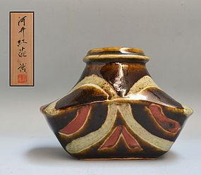 Rare and Important Japanese Pottery Vase, Kawai Kanjiro