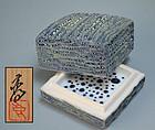 Mist Series Kogo Box by Kondo Takahiro