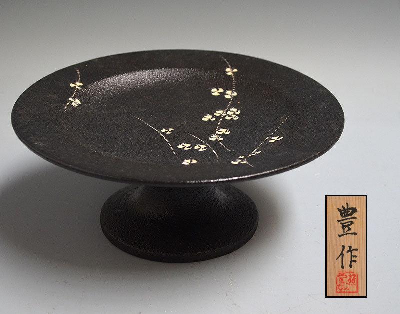Kondo Yutaka Scattered Flower Dish