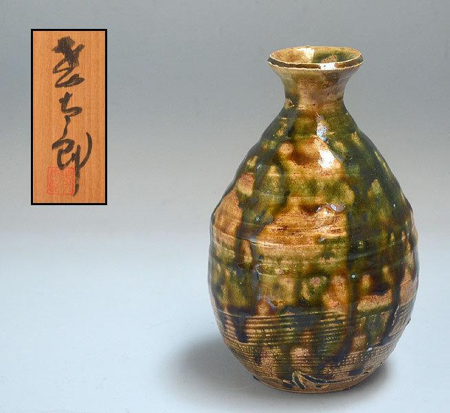 Breathtaking Hayashi Kotaro Oribe Tokkuri