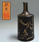 Kato Yasuhide (Kobei VII) Sgraffito Black Vase