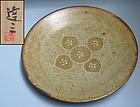 Japanese LNT Shimaoka Tatsuzo Plate