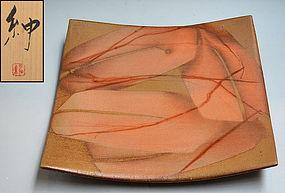 Huge Exhibited Contemporary Bizen platter by Isezaki Shin
