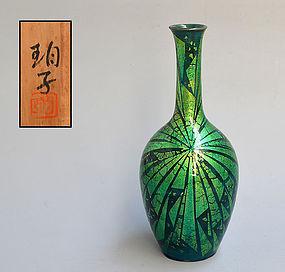 Japanese Porcelain Kinsai Vase by Ono Hakuko
