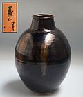 Tenmoku-yu Tsubo by Kimura Morikazu