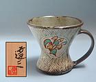Coffee Cup by Japanese Ningen Kokuho Shimaoka Tatsuzo