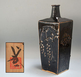 Kawai Takeichi Japanese Kuro-yu Pottery Bottle Vase
