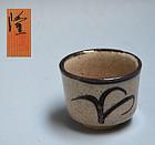 E-Karatsu Guinomi Sake Cup by Nakazato Takashi