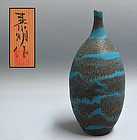 Morino Taimei Contemporary Bottle Form Vase