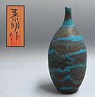 Morino Taimei Contemporary Bottle Form Vase