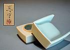 Contemporary Kogo Celadon Incense Case, Fukami Sueharu