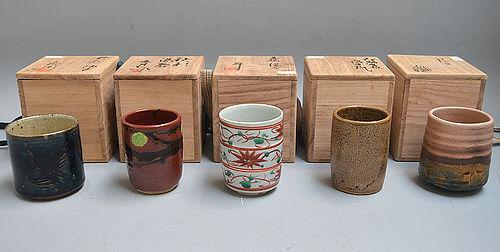 Takuo, Shunto, Sho, Goro, Sesei 5 Japanese Yunomi Set