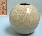 Minegishi Seiko Modern Japanese Crackled Celadon Vase