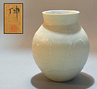 White Vase by JCS Award Winner Fujihira Shin