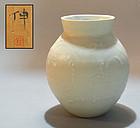 White Vase by JCS Award Winner Fujihira Shin