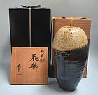 Vase by Living National Treasure Shimizu Uichi