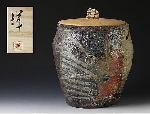 Tanimoto Yo Iga Oni-oke Mizusashi