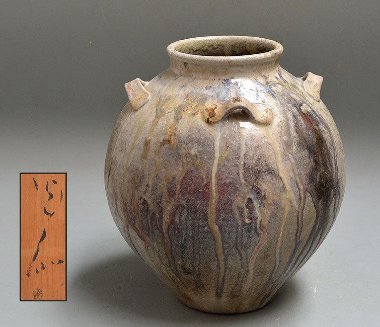 Sakuchi Ensen 8, Hisshoku Nanban Yaki Chatsubo Tea Jar