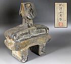 Koinuma Michio Contemporary Sculptural Salt Glazed Vessel