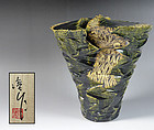 Tanahashi Jun Contemporary Oribe Vessel
