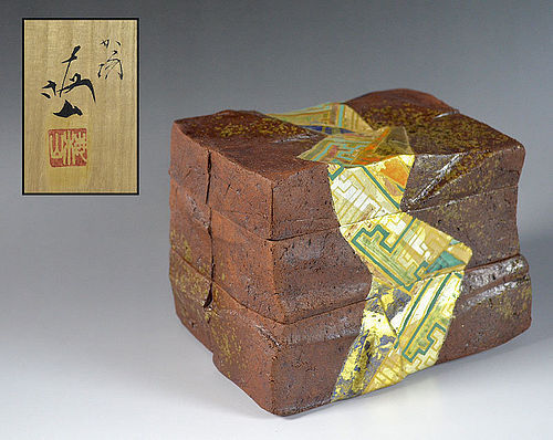 Contemporary Stacking Pottery Box by Nakamura Baizan (Takuo)
