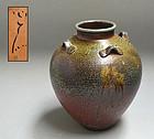 Sakuchi Ensen 10, Nanban Chatsubo Tea Storage Jar