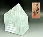 Miyanaga Rikichi Celadon Sculpture