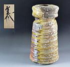 Hoshino Ryosai Contemporary Shizen Yu Hanaire Vase