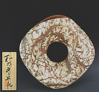 Wada Morihiro Kasama Zogan Kakehana Wall Vase