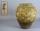 Very Unusual & Large Contemporary Tsubo by Hayashi Shotaro