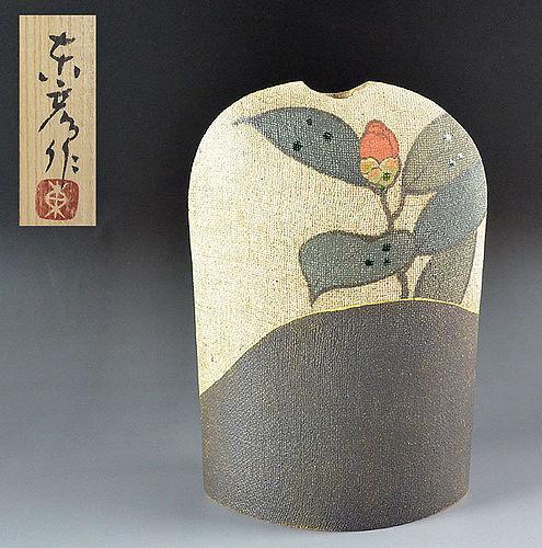 Ito Motohiko Contemporary Kasama yaki Vase